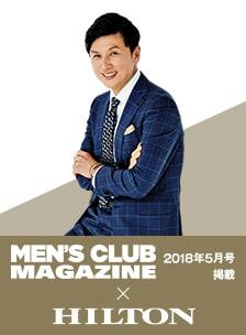 MEN'S CLUB 5月号