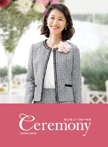 ceremony formal