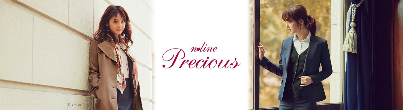 n line Precious 201709