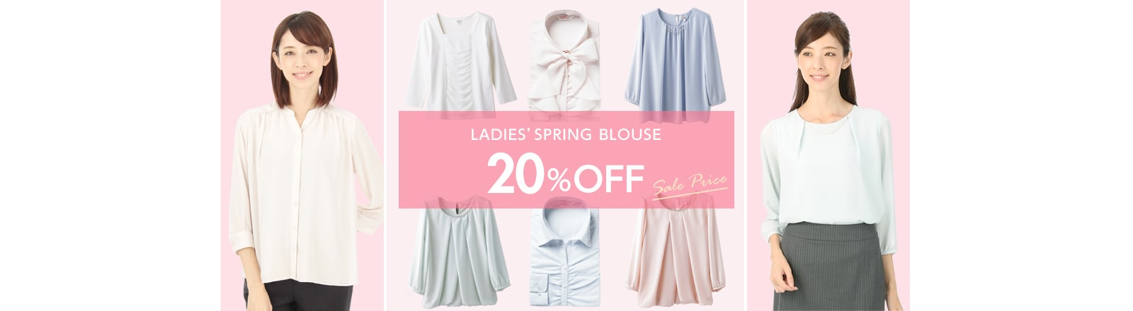 LADIES BLOUSE20%off