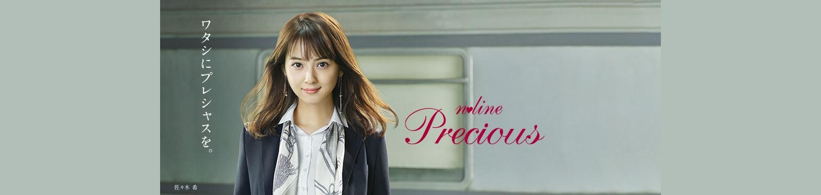 n-line 2018年5月号