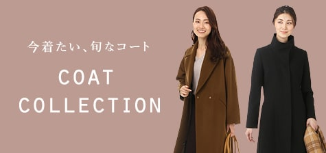 coat collection