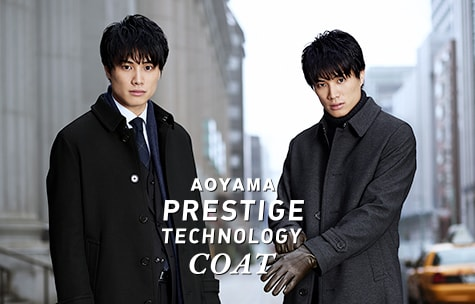 prestige technology14