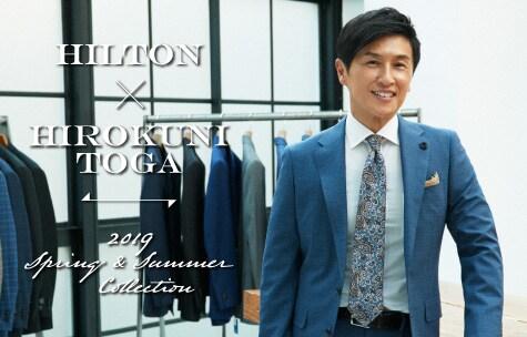 49990831a7086 キャンペーン・特集   洋服の青山(紳士服・スーツ販売数世界No.1 ...