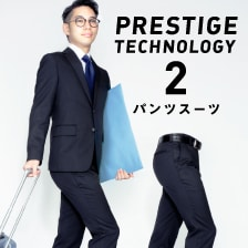 PRESTIGE TECHNOLOGY 2 パンツスーツ