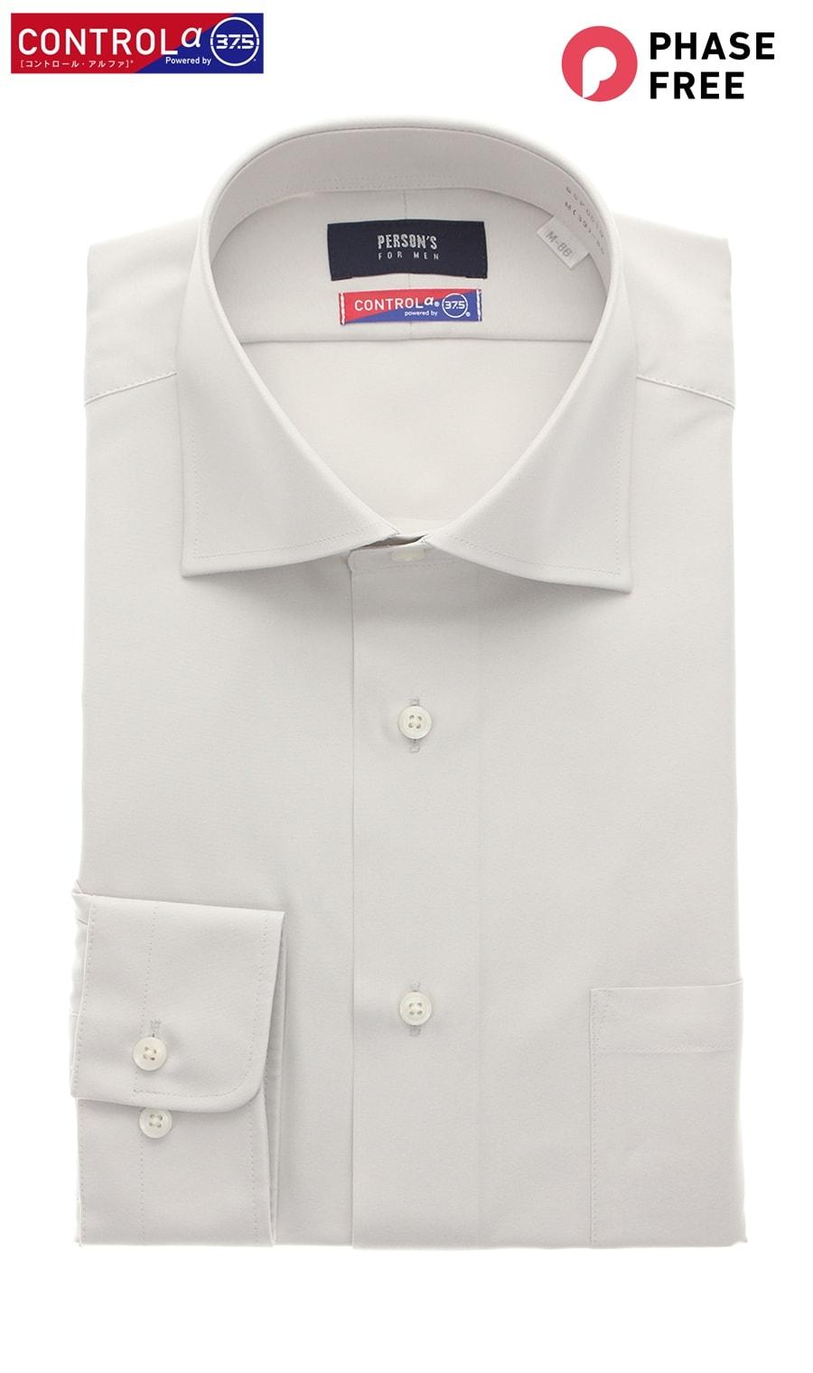 スワイドカラースタイリッシュワイシャツ【CONTROLα】PERSON'S FOR MEN