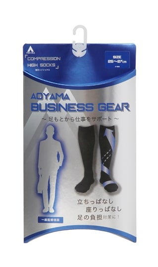 【COMPRESSION HIGH SOCKS】着圧ソックス(25〜27cm)0