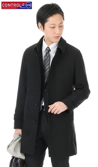 Amazon.co.jp: ステンカラーコート - コート・ジャ …