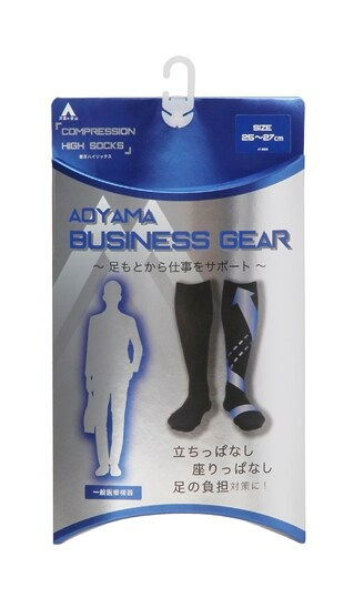 【COMPRESSION HIGH SOCKS】着圧ソックス(25〜27cm)