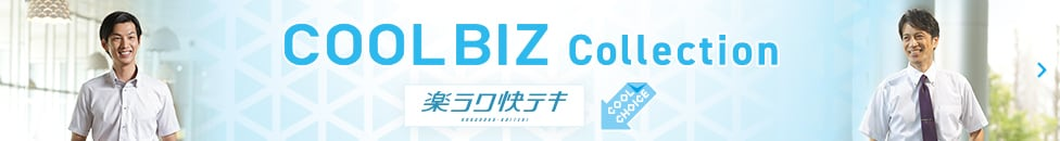 coolbiz collection
