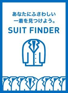 SUIT FINDER