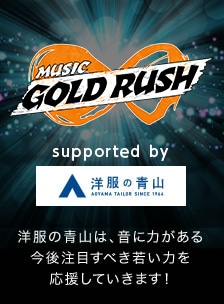 MUSIC GOLD RUSH