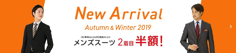 New arrival Autumn&Winter 2019