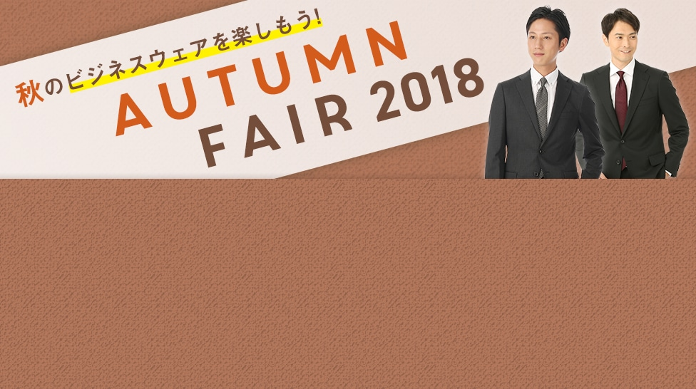 Autumn Fair!!